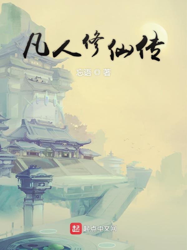 主角重生香港的娱乐小说