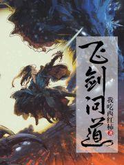 郑允浩言情同人小说
