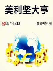 华山小说网