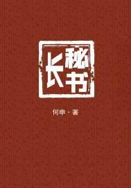 云墨铱的小说