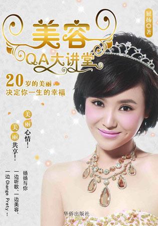 网游三国小说排行榜